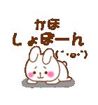 ★かほ★が使う専用スタンプ(個別スタンプ:31)