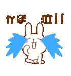 ★かほ★が使う専用スタンプ(個別スタンプ:32)