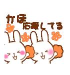 ★かほ★が使う専用スタンプ(個別スタンプ:40)