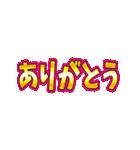 【動く】スタントさん(個別スタンプ:07)