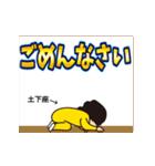 【動く】スタントさん(個別スタンプ:08)