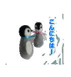 ペンペンシリーズ 1(個別スタンプ:1)