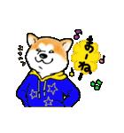 秋田犬LOVE(個別スタンプ:11)