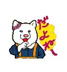 秋田犬LOVE(個別スタンプ:12)