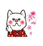 秋田犬LOVE(個別スタンプ:25)