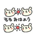 モモちゃんに贈るくまスタンプ Momo(個別スタンプ:01)