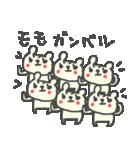 モモちゃんに贈るくまスタンプ Momo(個別スタンプ:03)