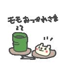 モモちゃんに贈るくまスタンプ Momo(個別スタンプ:04)