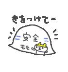 モモちゃんに贈るくまスタンプ Momo(個別スタンプ:05)