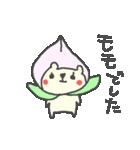 モモちゃんに贈るくまスタンプ Momo(個別スタンプ:07)
