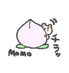 モモちゃんに贈るくまスタンプ Momo(個別スタンプ:08)