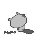 モモちゃんに贈るくまスタンプ Momo(個別スタンプ:10)