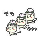 モモちゃんに贈るくまスタンプ Momo(個別スタンプ:11)