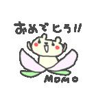 モモちゃんに贈るくまスタンプ Momo(個別スタンプ:12)