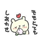 モモちゃんに贈るくまスタンプ Momo(個別スタンプ:15)