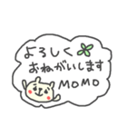 モモちゃんに贈るくまスタンプ Momo(個別スタンプ:16)