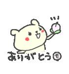 モモちゃんに贈るくまスタンプ Momo(個別スタンプ:19)