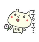 モモちゃんに贈るくまスタンプ Momo(個別スタンプ:21)
