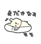 モモちゃんに贈るくまスタンプ Momo(個別スタンプ:22)