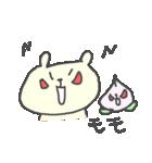 モモちゃんに贈るくまスタンプ Momo(個別スタンプ:24)