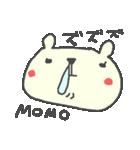 モモちゃんに贈るくまスタンプ Momo(個別スタンプ:25)