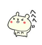 モモちゃんに贈るくまスタンプ Momo(個別スタンプ:26)