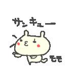 モモちゃんに贈るくまスタンプ Momo(個別スタンプ:27)