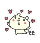 モモちゃんに贈るくまスタンプ Momo(個別スタンプ:28)