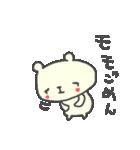 モモちゃんに贈るくまスタンプ Momo(個別スタンプ:30)