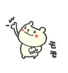 モモちゃんに贈るくまスタンプ Momo(個別スタンプ:31)