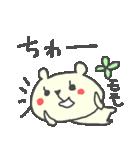 モモちゃんに贈るくまスタンプ Momo(個別スタンプ:38)