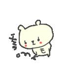 モモちゃんに贈るくまスタンプ Momo(個別スタンプ:39)