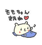 モモちゃんに贈るくまスタンプ Momo(個別スタンプ:40)
