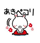 【あき/アキ】さんが使う名前スタンプ(個別スタンプ:09)