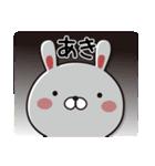 【あき/アキ】さんが使う名前スタンプ(個別スタンプ:11)