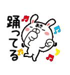 【あき/アキ】さんが使う名前スタンプ(個別スタンプ:14)