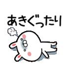 【あき/アキ】さんが使う名前スタンプ(個別スタンプ:17)