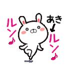 【あき/アキ】さんが使う名前スタンプ(個別スタンプ:28)