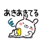 【あき/アキ】さんが使う名前スタンプ(個別スタンプ:29)