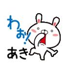 【あき/アキ】さんが使う名前スタンプ(個別スタンプ:31)