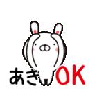 【あき/アキ】さんが使う名前スタンプ(個別スタンプ:33)