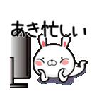【あき/アキ】さんが使う名前スタンプ(個別スタンプ:35)