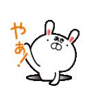 【あき/アキ】さんが使う名前スタンプ(個別スタンプ:36)
