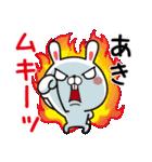 【あき/アキ】さんが使う名前スタンプ(個別スタンプ:37)