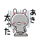 【あき/アキ】さんが使う名前スタンプ(個別スタンプ:38)