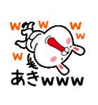 【あき/アキ】さんが使う名前スタンプ(個別スタンプ:39)