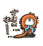 冬・インコちゃん(個別スタンプ:02)