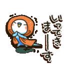 冬・インコちゃん(個別スタンプ:04)