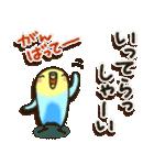 冬・インコちゃん(個別スタンプ:05)