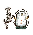 冬・インコちゃん(個別スタンプ:06)